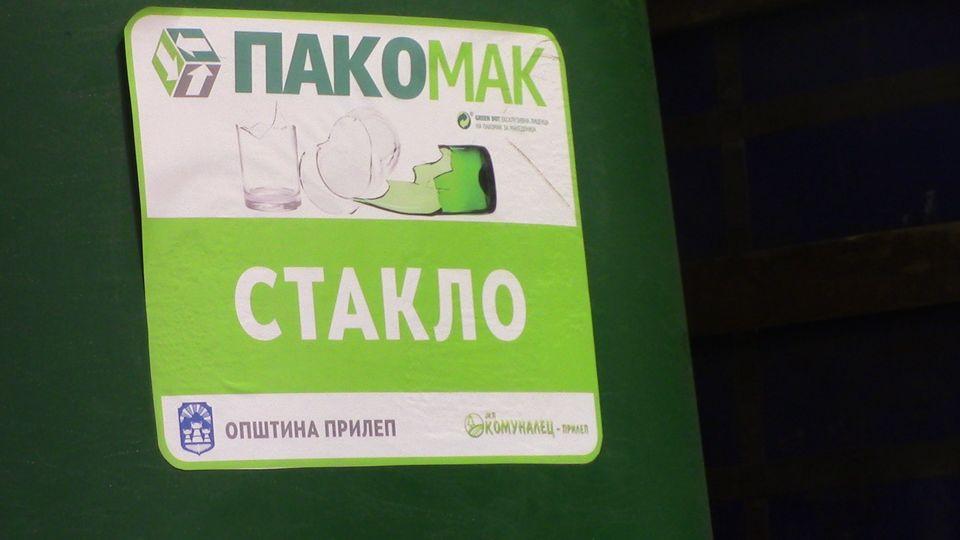 kontenjeri-stakloi-05