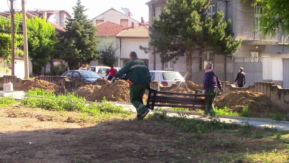 park-vrbesko-09